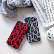 Leopárdmintás szilikon iPhone tok, 3 színben